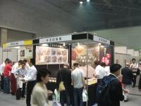 2013大坂産業展
